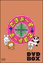 さまぁ〜ず×さまぁ〜ず DVD(Vol.38&Vol.39+...