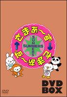 さまぁ〜ず×さまぁ〜ず DVD(Vol.38&Vol.39+特典DISC)(完全生産限定版)