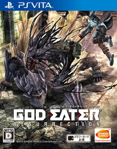 【楽天ブックスならいつでも送料無料】【初回封入特典付き】GOD EATER RESURRECTION PS Vita版