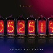 5/15発売!Official髭男dism『Pretender』