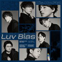 Luv Bias (初回盤B CD+DVD) [ Kis-My-Ft2 ]