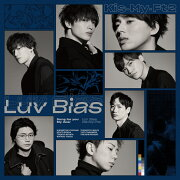 Luv Bias (初回盤B CD+DVD)