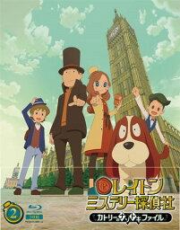 レイトン ミステリー探偵社 〜カトリーのナゾトキファイル〜 Blu-ray BOX 2
