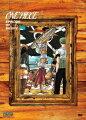 ONE PIECE エピソード オブ メリー 〜もうひとりの仲間の物語〜 [DVD+CD]【初回生産限定版】