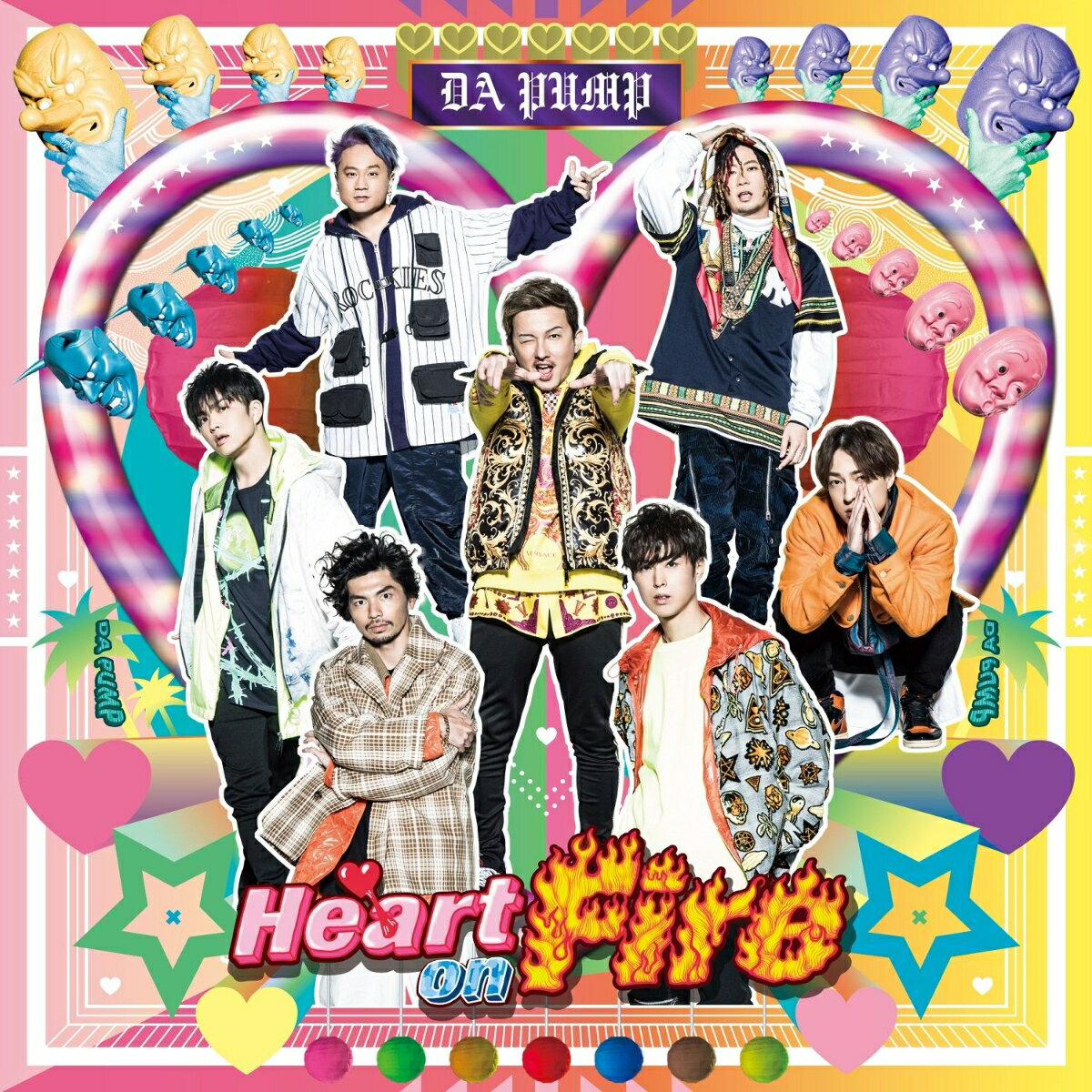 Heart on Fire (初回限定盤 CD+Blu-ray+スマプラ)画像