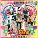 Heart on Fire (初回限定盤 CD+Blu-ray+スマプラ) [ DA PUMP ]