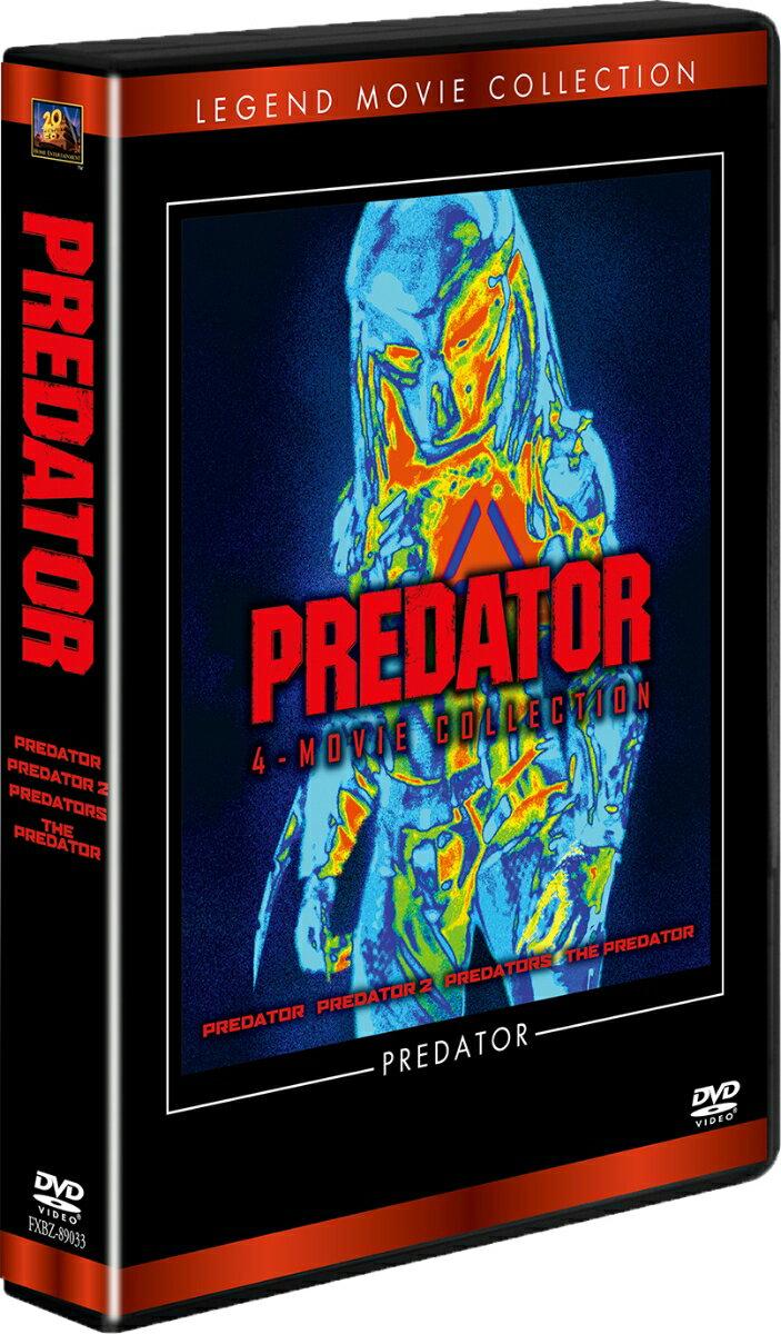 プレデター DVDコレクション(4枚組)
