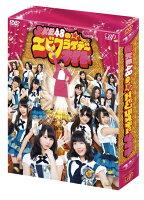 SKE48のエビフライデーナイトDVD-BOX 【通常版】
