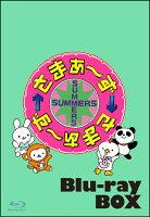 さまぁ〜ず×さまぁ〜ず Blu-ray(Vol.38&Vol.39+特典DISC)(完全生産限定版)【Blu-ray】