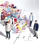 嵐『カイト』7/29発売!