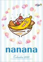 卓上 ナナナ(2021年1月始まりカレンダー)