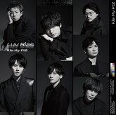 Kis-My-Ft2ニューシングル本日2/24発売!
