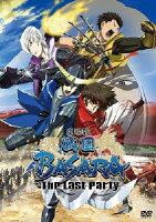 劇場版 戦国BASARA-The Last Party-