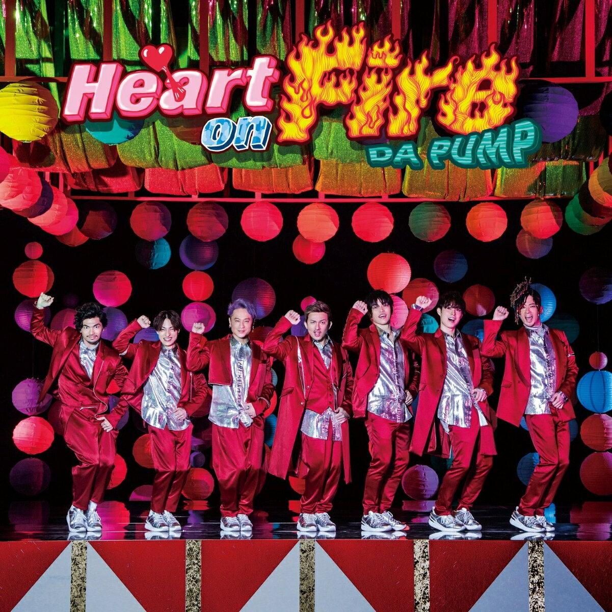 Heart on Fire (CD+DVD+スマプラ)画像