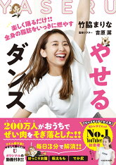 KADOKAWAの宅トレ&ダイエット特集!