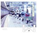 楽天乃木坂46グッズ透明な色 (Type-B 2CD) [ 乃木坂46 ]