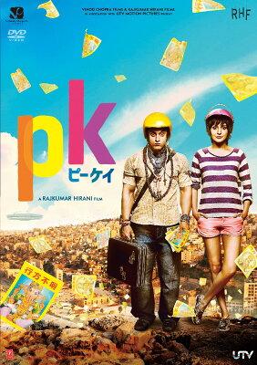 PKのDVDイメージ
