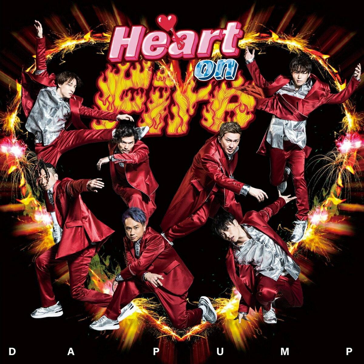 【先着特典】Heart on Fire (CD+スマプラ)(オリジナルポストカード)画像