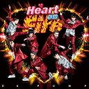 【先着特典】Heart on Fire (CD+スマプラ) (オリジナルポストカード付き) [ DA PUMP ]