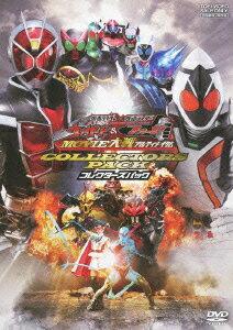 Kamen Rider wizard DVD MOVIE