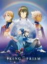 劇場版KING OF PRISM by PrettyRhythm Blu-ray Disc【Blu-ray】 [ 柿原徹也 ]