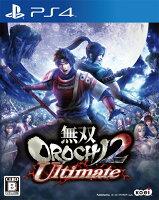 無双OROCHI2 Ultimate PS4版の画像