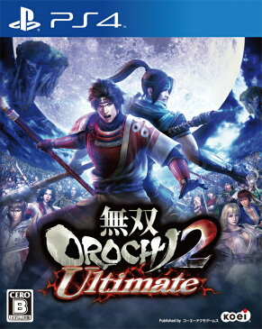 無双OROCHI2 Ultimate PS4版