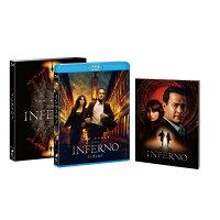 インフェルノ(初回生産限定)【Blu-ray】