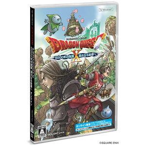 ドラゴンクエストX 5000年の旅路 遥かなる故郷へ オンライン Windows版