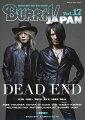 BURRN! JAPAN(Vol.17)