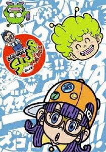 Dr.スランプ アラレちゃん DVD-BOX SLUMP THE BOX ほよよ編 [ 内海賢二 ]