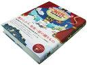 【送料無料】子どもが眠るまえに読んであげたい365のみじかいお話 [ 田島信元 ]