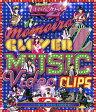 ももいろクローバーZ MUSIC VIDEO CLIPS 【Blu-ray】 [ ももいろクローバーZ ]