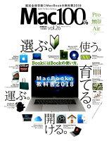 Mac100%(vol.26)