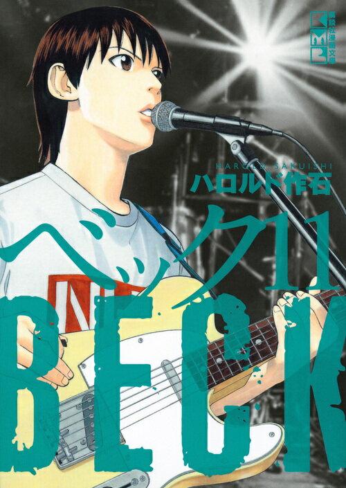 BECK(11)画像