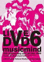 "10th Anniversary CONCERT TOUR 2005 ""music mind""【Blu-ray】"