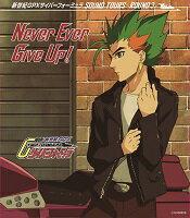 新世紀GPXサイバーフォーミュラSOUND TOURS -ROUND 3- Never Ever Give Up!