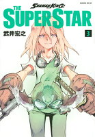 SHAMAN KING THE SUPER STAR(3)