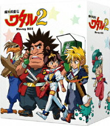魔神英雄伝ワタル 2 Blu-ray BOX