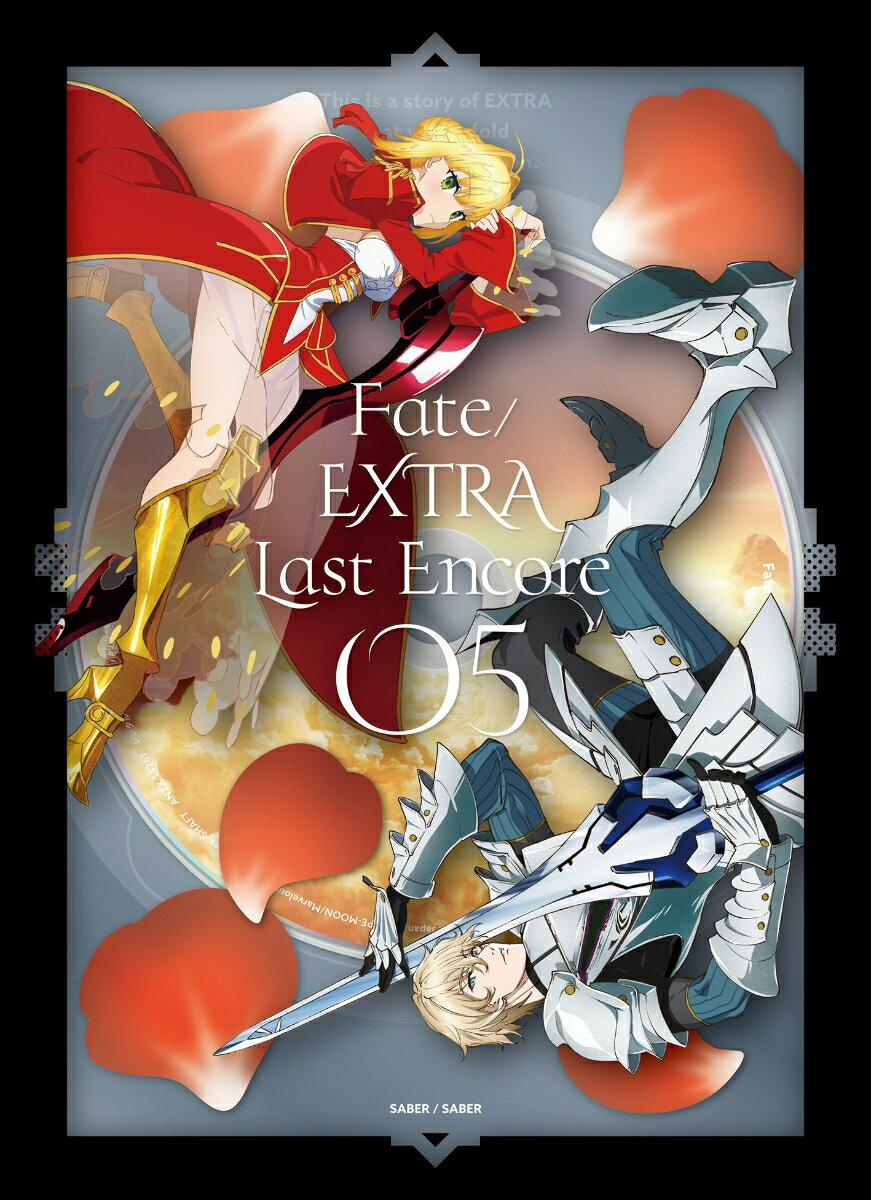 Fate/EXTRA Last Encore 5(完全生産限定版)画像