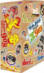 ドクタースランプ DVD-BOX SLUMP THE BOX 90's [ 屋良有作 ]