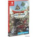 ドラゴンクエストX5000年の旅路 遥かなる故郷へ オンライン Nintendo Switch版 - 楽天ブックス