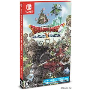 ドラゴンクエストX5000年の旅路 遥かなる故郷へ オンライン Nintendo Switch…