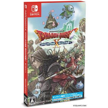 ドラゴンクエストX5000年の旅路 遥かなる故郷へ オンライン Nintendo Switch版