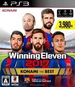 ウイニングイレブン2017 KONAMI THE BEST PS3版