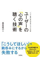 9784297119959 - UI・UXデザインの勉強に役立つ書籍・本や教材まとめ