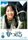 連続テレビ小説 なつぞら 完全版 Blu-ray BOX1【Blu-ray】 [ 広瀬すず ]