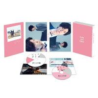 『ピンクとグレー』Blu-rayスペシャル・エディション【Blu-ray】