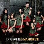 MAMORE!!!(初回限定TypeB:握手券orプレゼント応募券付)(CD+Blu-ray)