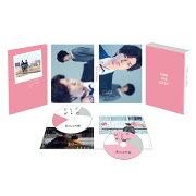 『ピンクとグレー』DVDスペシャル・エディション